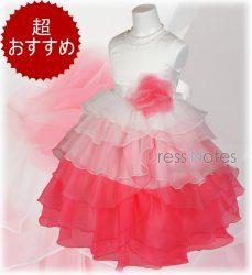 F52067_long_pink_nimble